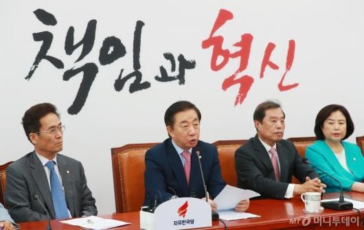 [사진]부동산 정책 비판하는 자유한국당