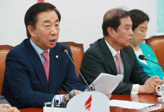 [사진]부동산 정책 기자회견하는 김성태
