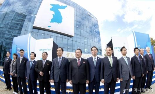 [사진]남북공동연락사무소 개소식 오늘부터 가동
