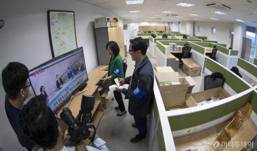 [사진]남북공동연락사무소
