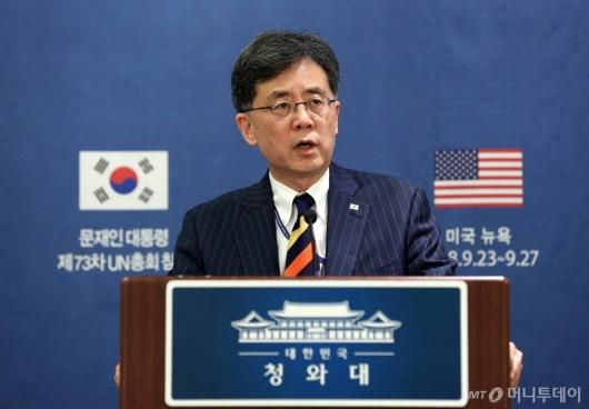 한미FTA '2번' 김현종