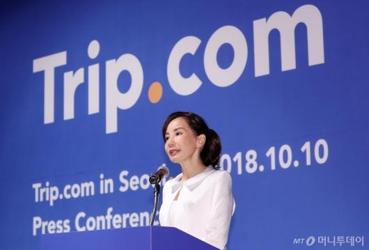[사진]사업방향 설명하는 제인 순 CEO
