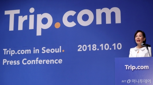 [사진]질문에 답하는 트립닷컴 제인 순 CEO