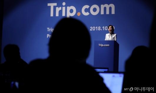 [사진]트립닷컴 리브랜딩 1주년 기념 기자간담회