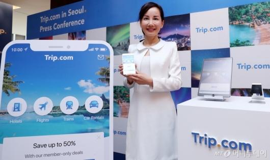 [사진]트립닷컴 앱 소개하는 제인 순