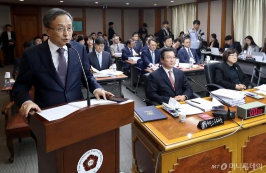 [사진]국정감사 출석한 유남석 헌재소장