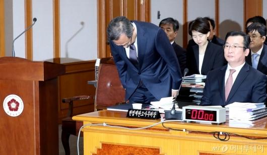 [사진]인사하는 유남석 헌재소장