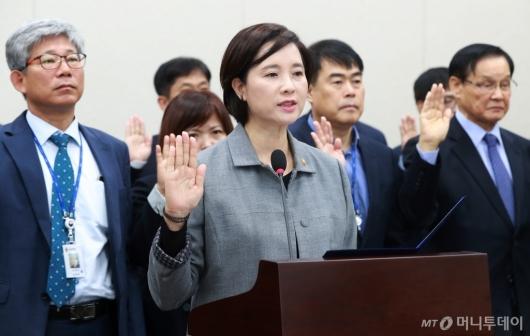 [사진]증인선서하는 유은혜 장관
