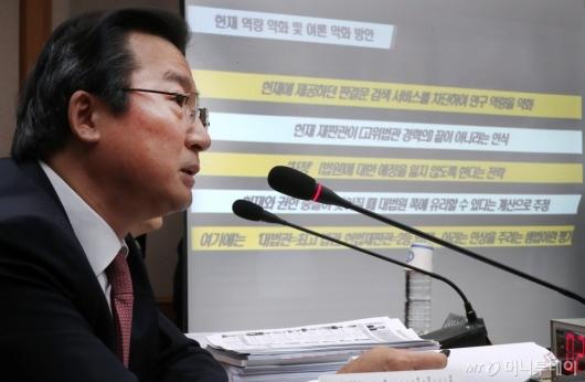[사진]발언하는 김헌정 사무처장