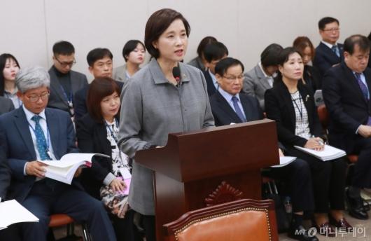[사진]인사말하는 유은혜 교육부 장관