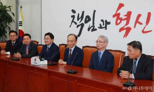 [사진]인선 완료된 자유한국당 조강특위