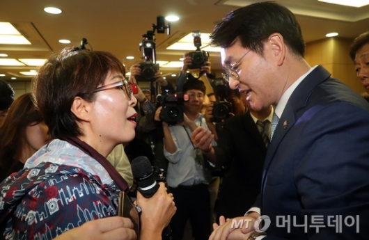 '명품가방·성인용품 구매' 환희유치원, 학부모 분노 일파만파