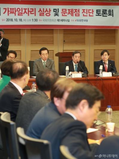[사진]자유한국당, 가짜일자리 실상 및 문제점 진단 토론회