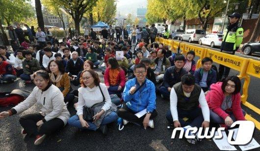 [사진]효자동치안센터 앞에서 열린 발달장애인 권리옹호 활동 선포식