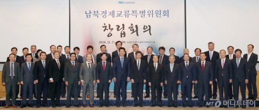 [사진]전경련 남북경제교류특위 출범