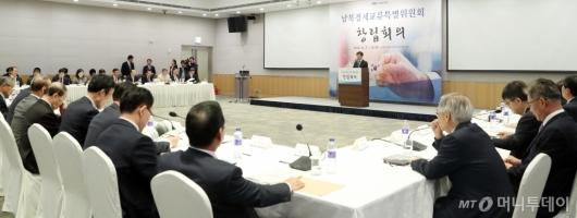 [사진]전경련 남북경제교류특위 창립회의