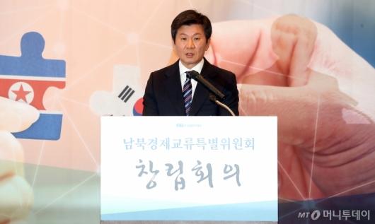 [사진]남북경제교류특위 개회사하는 정몽규 위원장