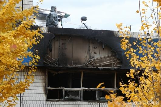 [사진]종로 고시원 화재 현장감식