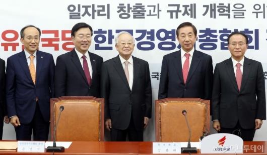 [사진]자유한국당-한국경영자총연합회 일자리 정책간담회