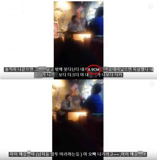 '메갈', '한남'…이수역 폭행 영상, 무슨 뜻?