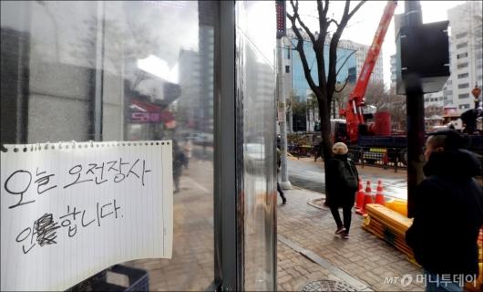 [사진]일산 온수배관 파열 사고로 문 닫은 상가