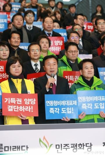 [사진]연동형 비례대표제 도입 촉구하는 야3당 대표
