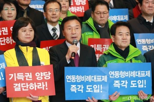 [사진]'연동형 비례대표제' 도입 촉구하는 야3당 대표들