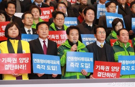 [사진]민주당-한국당 예산 합의 규탄하는 야3당