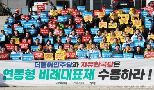[사진]다시 시작된 야3당 연동형비례제 도입 촉구 피켓시위