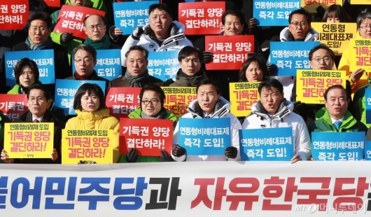 [사진]야3당, 연동형비례대표제 도입 촉구 피켓 시위