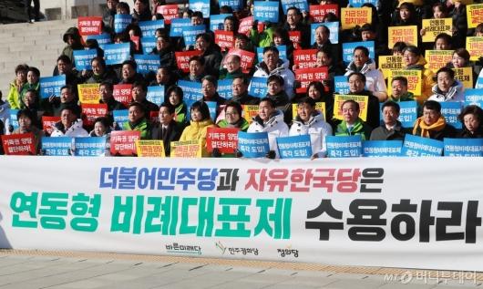 [사진]야3당, 연동형비례대표제 도입 촉구 시위