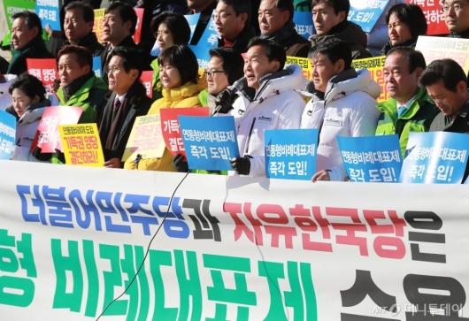 [사진]연동형비례제 도입 촉구하는 야3당