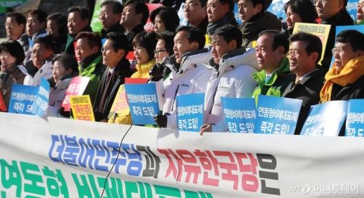 [사진]야3당, 연동형비례대표제 도입 촉구!