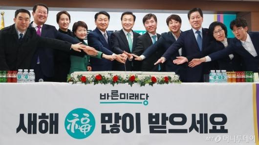 [사진]바른미래당 2019 기해년 신년인사회 개최
