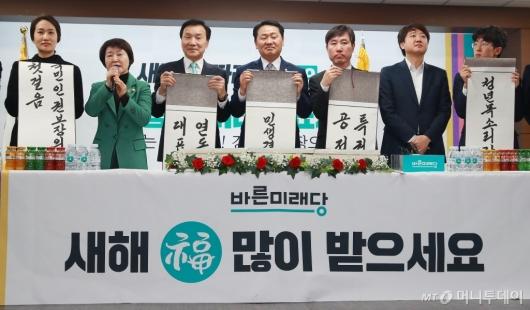 [사진]2019 기해년 바른미래당 신년인사회