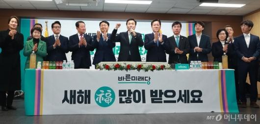 [사진]2019 기해년 바른미래당 신년인사회 개최