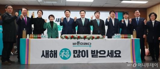 [사진]바른미래당 '2019 기해년 파이팅!'