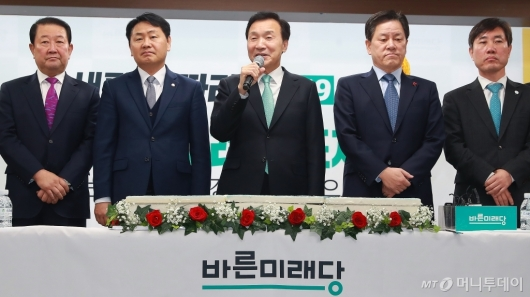 [사진]신년인사하는 손학규 대표