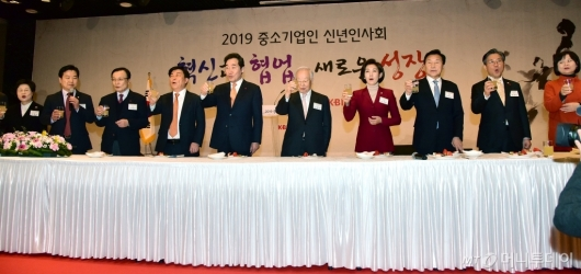 [사진]2019 중소기업인 신년인사회 개최