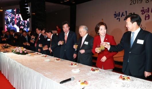 [사진]2019 중소기업인 신년인사회 개회