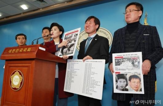 [사진]'지만원 5.18 北특수부대 개입' 주장 관련 피해 탈북자 기자회견