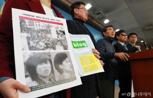 [사진]'지만원 5.18 북한 개입' 주장 관련 피해 탈북자 기자회견