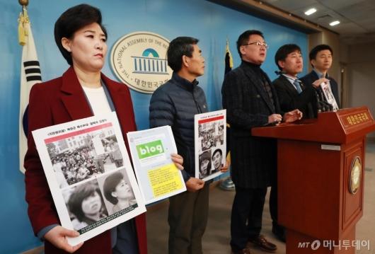 [사진]'지만원 5.18 北특수부대 개입 주장' 관련 피해자 기자회견