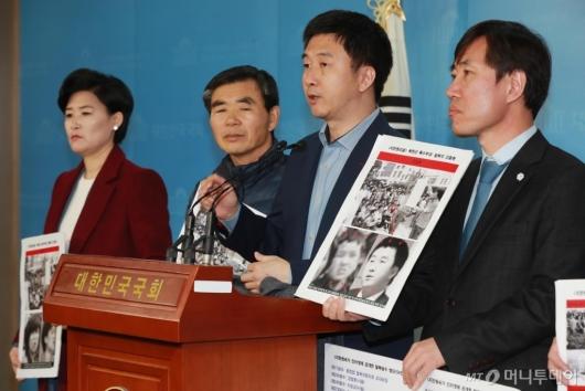 [사진]'지만원 5.18 북한 개입 주장' 관련 피해자 기자회견