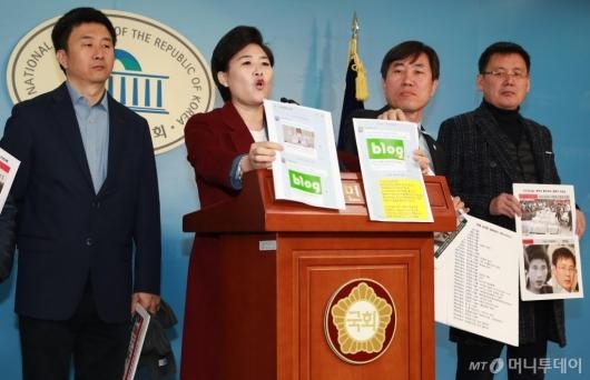 [사진]'지만원 5.18 북한 개입 주장' 피해 탈북자 기자회견