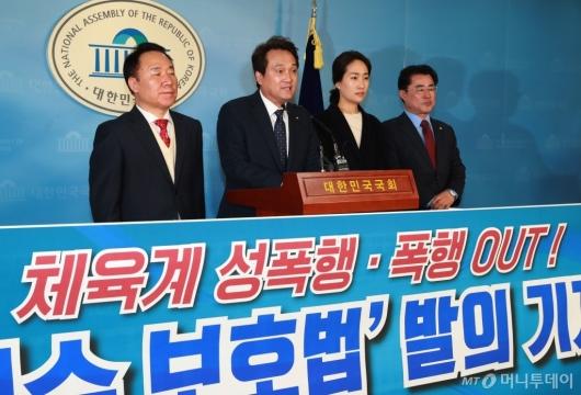 [사진]안민석, '체육계 성폭행' 운동선수 보호법 대표 발의