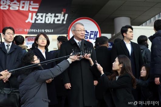 [사진]입장표명하는 양승태 전 대법원장