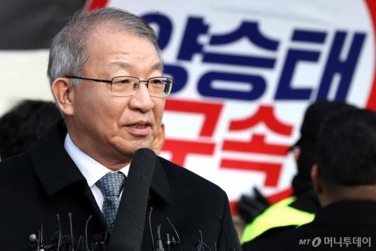 [사진]입장 밝히는 양승태 전 대법원장