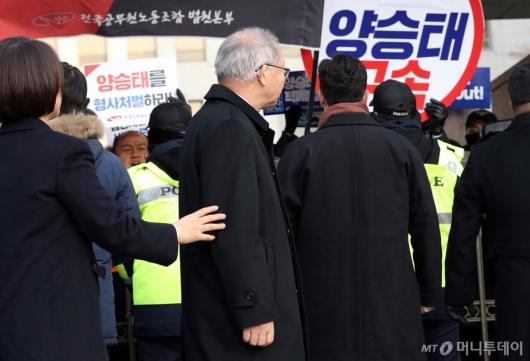 [사진]피켓 바라보는 양승태 전 대법원장