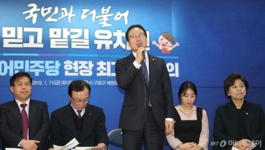 [사진]유치원 방문한 홍영표 민주당 원내대표